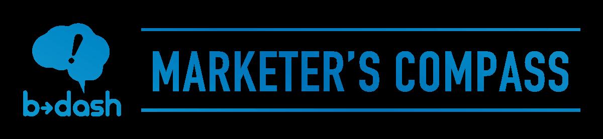 Marketer's Compass | マーケティングプラットフォーム b→dashのブログ